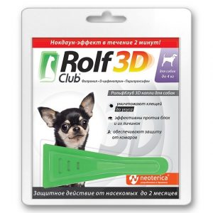 Rolf Club 3D капли для собак, до 4 кг, 1 пипетка купить в дискаунтере товаров для животных Крокодильчик