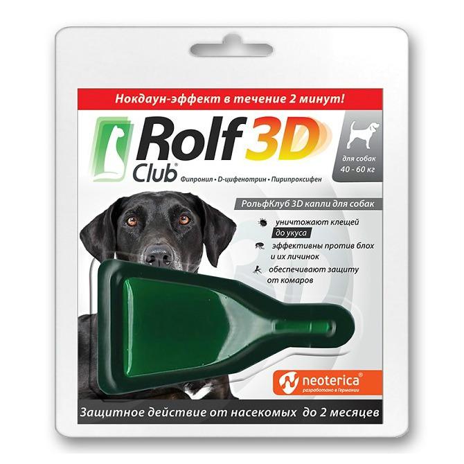 Rolf Club 3D капли для собак, 40-60 кг, 1 пипетка купить в дискаунтере товаров для животных Крокодильчик