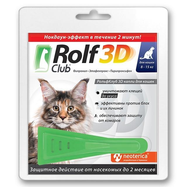 Rolf Club 3D капли для кошек, 8-15 кг, 1 пипетка купить в дискаунтере товаров для животных Крокодильчик