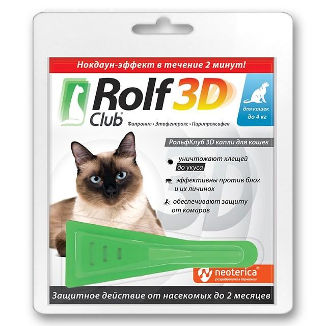 Rolf Club 3D капли для кошек, менее 4 кг, 1 пипетка купить в дискаунтере товаров для животных Крокодильчик