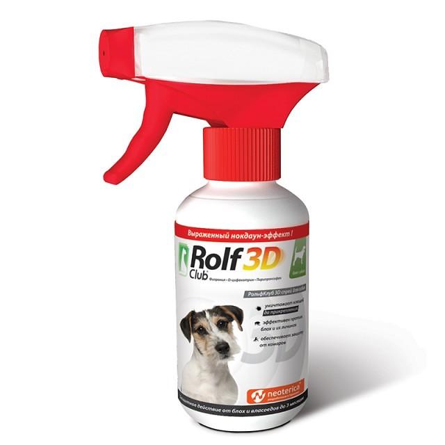 Rolf Club 3D спрей от клещей и блох для собак, 200 мл купить в дискаунтере товаров для животных Крокодильчик