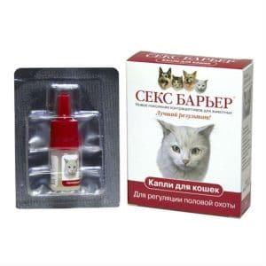 Секс Барьер капли для кошек флакон, 2 мл купить в дискаунтере товаров для животных Крокодильчик