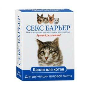 Секс Барьер капли для котов флакон, 2 мл купить в дискаунтере товаров для животных Крокодильчик