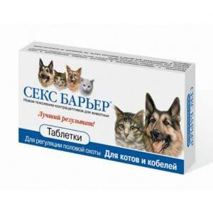 Секс Барьер таблетки для котов и кобелей, 10 шт. купить в дискаунтере товаров для животных Крокодильчик