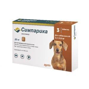 Симпарика от блох и клещей для собак 5,1-10 кг, таблетки 20 мг, 3 шт. купить в дискаунтере товаров для животных Крокодильчик
