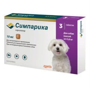 Симпарика от блох и клещей для собак 2,5-5 кг, таблетки 10 мг, 3 шт. купить в дискаунтере товаров для животных Крокодильчик