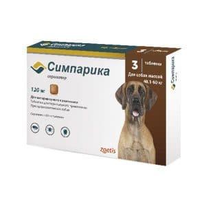 Симпарика от блох и клещей для собак 40-60 кг, таблетки 120 мг, 3 шт. купить в дискаунтере товаров для животных Крокодильчик