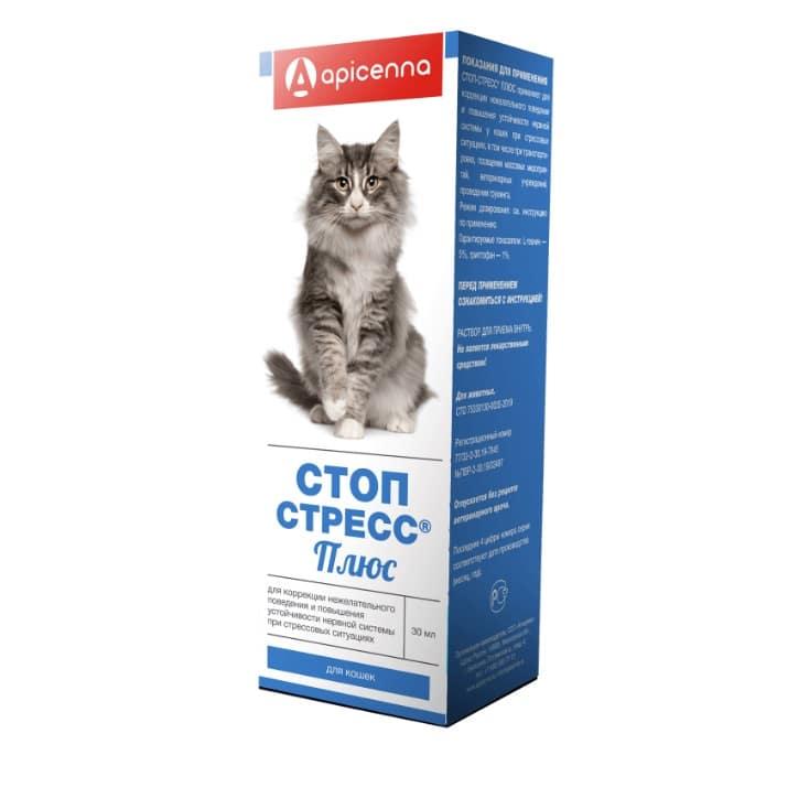 Стоп-Стресс Плюс капли для кошек, 30 мл купить в дискаунтере товаров для животных Крокодильчик
