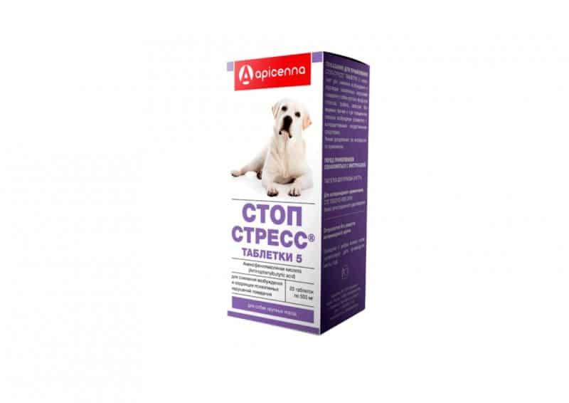Стоп-Стресс таблетки для собак крупных пород, 500 мг, 20 шт. купить в дискаунтере товаров для животных Крокодильчик