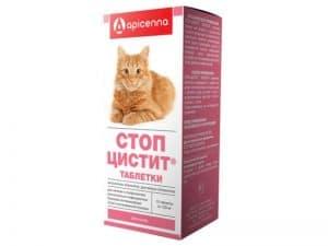 Стоп-Цистит таблетки для кошек, 15 шт. купить в дискаунтере товаров для животных Крокодильчик