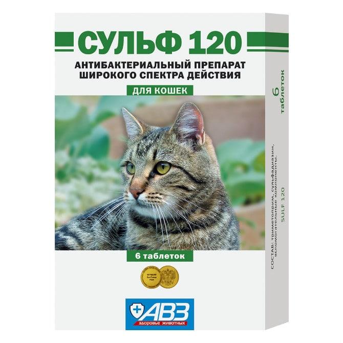 Сульф 120 таблетки для кошек, 6 шт. купить в дискаунтере товаров для животных Крокодильчик
