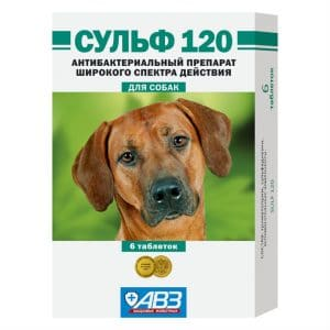 Сульф 120 таблетки для собак, 6 шт. купить в дискаунтере товаров для животных Крокодильчик