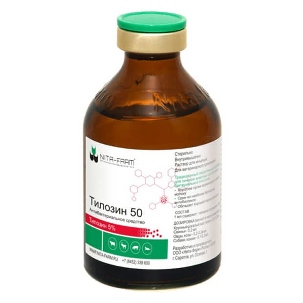Тилозин-50 раствор для инъекций, 100 мл купить в дискаунтере товаров для животных Крокодильчик