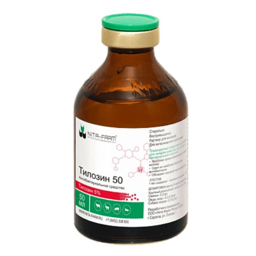 Тилозин-50 раствор для инъекций, 50 мл купить в дискаунтере товаров для животных Крокодильчик