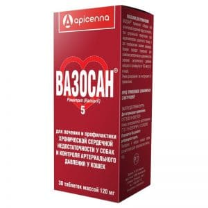 Вазосан таблетки 5 мг, 30 шт. купить в дискаунтере товаров для животных Крокодильчик
