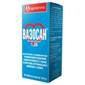 Вазосан таблетки 1,25 мг, 30 шт. купить в дискаунтере товаров для животных Крокодильчик