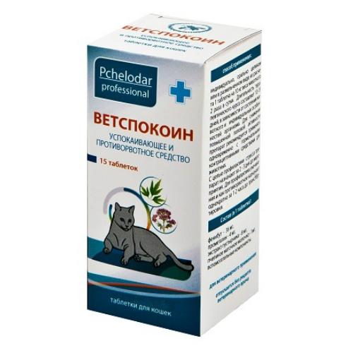 Pchelodar Ветспокоин таблетки для кошек, 15 шт. купить в дискаунтере товаров для животных Крокодильчик