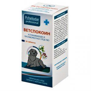 Pchelodar Ветспокоин таблетки для собак средних и крупных пород, 30 шт. купить в дискаунтере товаров для животных Крокодильчик