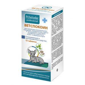 Pchelodar Ветспокоин таблетки для собак мелких пород, 15 шт. купить в дискаунтере товаров для животных Крокодильчик