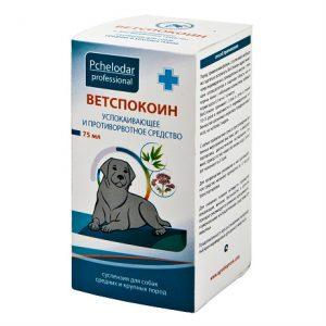 Pchelodar Ветспокоин суспензия для собак средних и крупных пород, 75 мл. купить в дискаунтере товаров для животных Крокодильчик