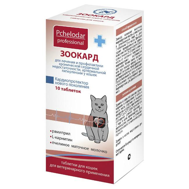 Pchelodar Зоокард таблетки для кошек, 10 шт. купить в дискаунтере товаров для животных Крокодильчик