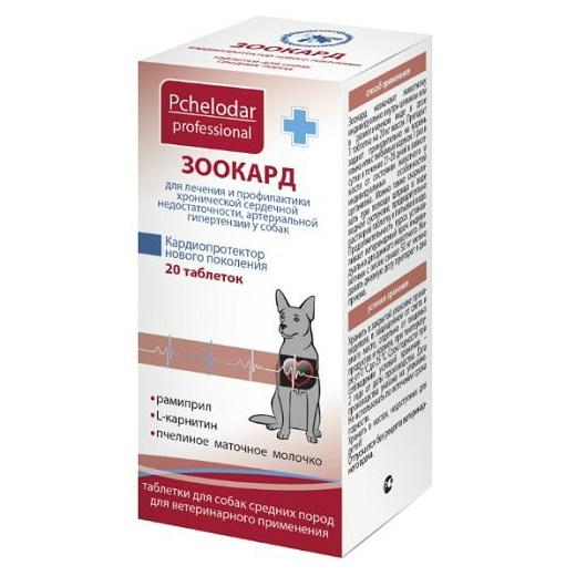 Pchelodar Зоокард таблетки для собак средних пород, 20 шт. купить в дискаунтере товаров для животных Крокодильчик