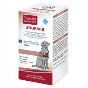 Pchelodar Зоокард суспензия для собак средних и крупных пород, 50 мл. купить в дискаунтере товаров для животных Крокодильчик