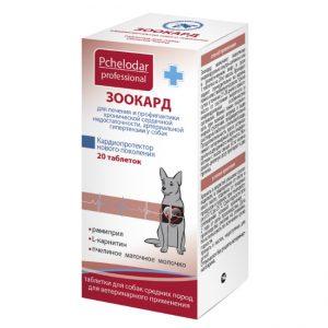 Pchelodar Зоокард таблетки для собак крупных пород, 20 шт. купить в дискаунтере товаров для животных Крокодильчик