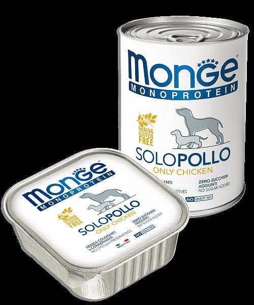 Monge Dog Monoprotein Solo консервы для собак паштет из курицы купить в дискаунтере товаров для животных Крокодильчик