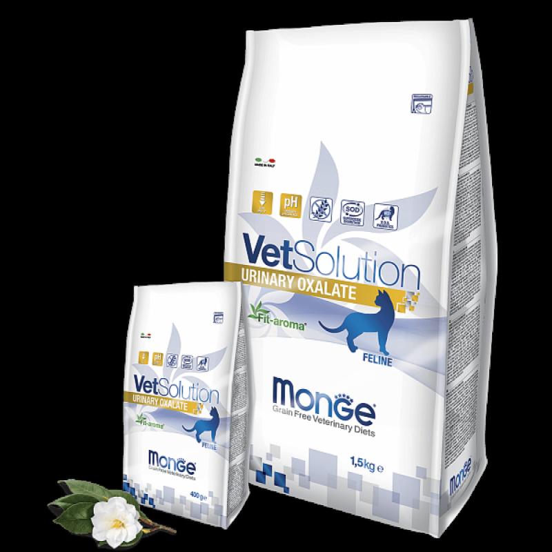 Monge VetSolution Cat Urinary Oxalate - Диета для кошек Монж Уринари Оксалат купить в дискаунтере товаров для животных Крокодильчик