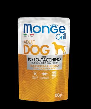 Monge Dog Grill Pouch - Паучи для собак с курицей и индейкой купить в дискаунтере товаров для животных Крокодильчик