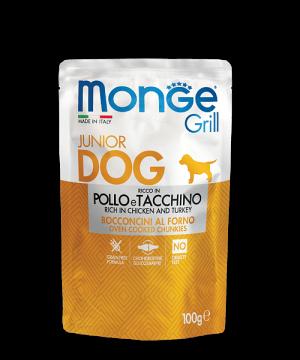 Monge Dog Grill Pouch - Паучи для щенков с курицей и индейкой купить в дискаунтере товаров для животных Крокодильчик
