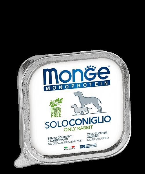 Monge Dog Monoprotein Solo консервы для собак паштет из кролика купить в дискаунтере товаров для животных Крокодильчик