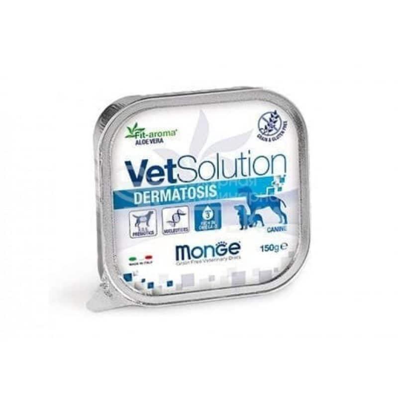 Monge VetSolution Dog диета Dermatosis консервы для собак, 150 г купить в дискаунтере товаров для животных Крокодильчик