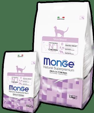 Monge Superpremium Sterilised Cat сухой корм для стерилизованных кошек купить в дискаунтере товаров для животных Крокодильчик