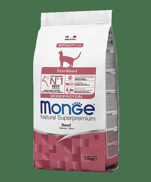 Monge Cat Monoprotein Sterilised Beef сухой корм с говядиной для стерилизованных кошек купить в дискаунтере товаров для животных Крокодильчик