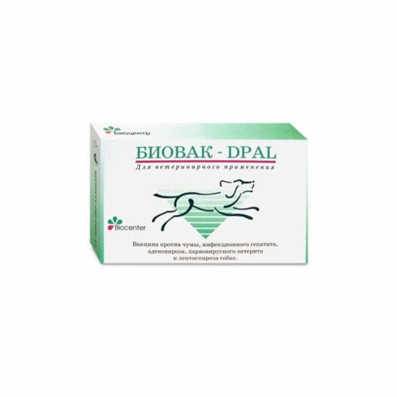 Биовак DPAL №5 вакцина для собак, 2 флакона купить в дискаунтере товаров для животных Крокодильчик