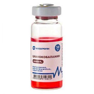 Цианокобаламин, витамин В12, 10 мл. купить в дискаунтере товаров для животных Крокодильчик