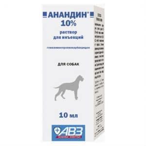 Анандин раствор для инъекций 10%, 10 мл купить в дискаунтере товаров для животных Крокодильчик