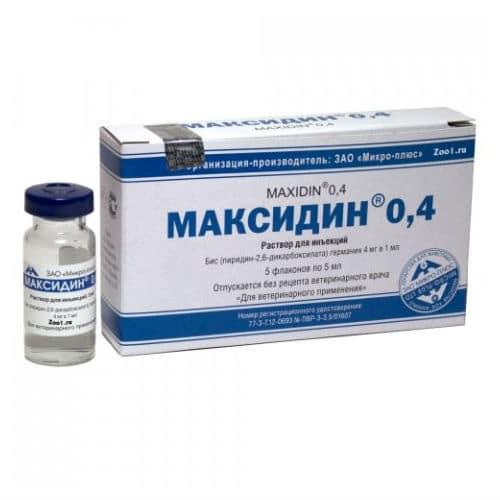 Максидин раствор для инъекций 0,4%, 5 мл купить в дискаунтере товаров для животных Крокодильчик