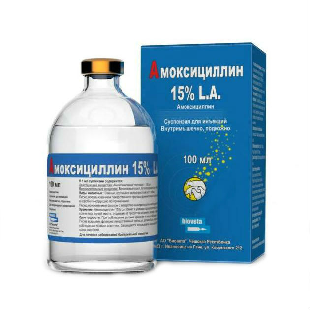 Livisto Амоксициллин 15%, 100 мл купить в дискаунтере товаров для животных Крокодильчик