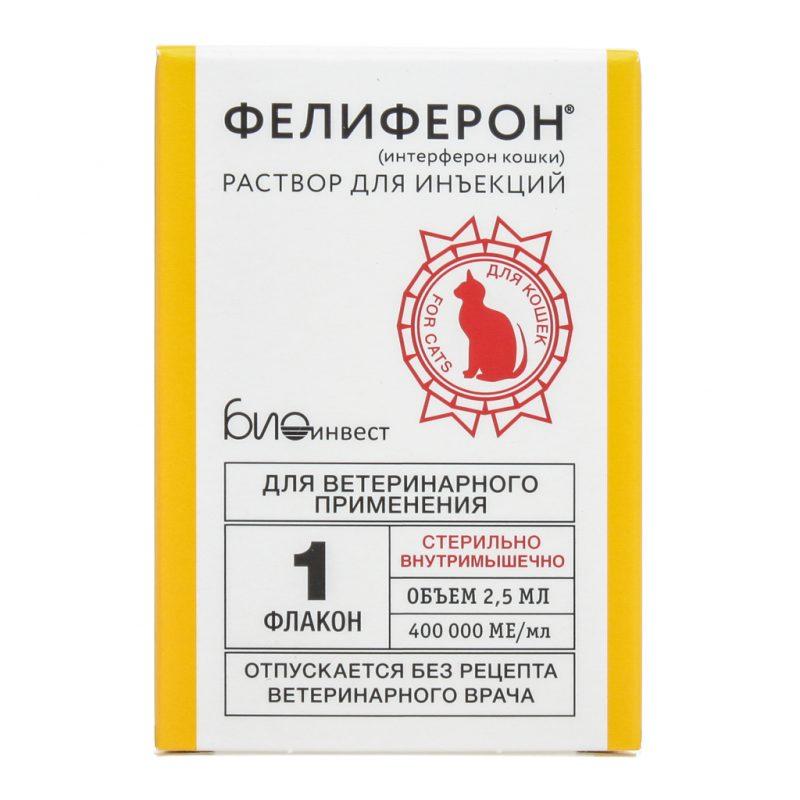 Фелиферон, 2,5 мл купить в дискаунтере товаров для животных Крокодильчик в Москве
