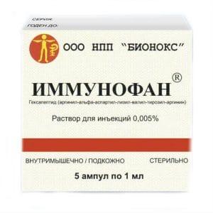Иммунофан раствор 0.005%, 1 мл купить в дискаунтере товаров для животных Крокодильчик в Москве