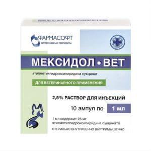 Мексидол-Вет раствор для инъекций 2,5% 1 мл купить в дискаунтере товаров для животных Крокодильчик
