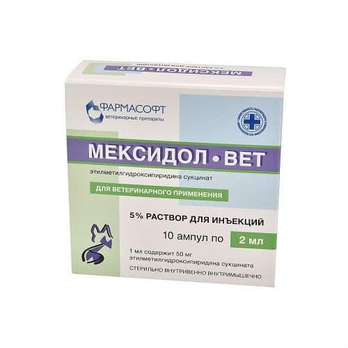 Мексидол-Вет раствор для инъекций 5% 2 мл купить в дискаунтере товаров для животных Крокодильчик